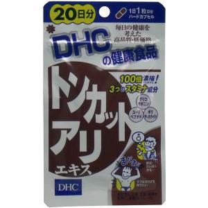サプリメント トンカットアリエキス DHC 20日分 20粒 サプリ ハードカプセル|kanaemina