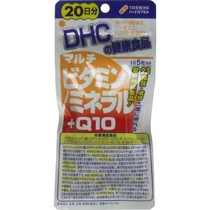 サプリメント マルチビタミン ミネラル Q10 DHC 20日分 100粒 サプリ ハードカプセル|kanaemina