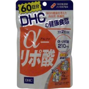 サプリメント α-リポ酸 DHC 60日分 120粒 サプリ ハードカプセル|kanaemina