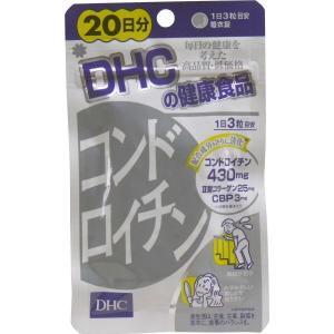 サプリメント コンドロイチン DHC 20日分 60粒 サプリ 糖衣錠|kanaemina