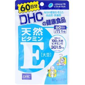 サプリメント 栄養補助食品 DHC 天然ビタミンE(大豆) 60日分 60粒入|kanaemina