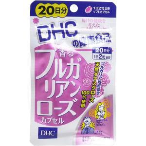 サプリメント 香るブルガリアンローズカプセル DHC 20日分 40粒 サプリ ソフトカプセル|kanaemina