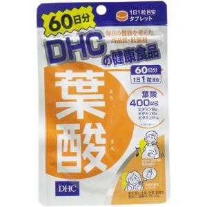 サプリメント 葉酸 DHC 60日分 60粒 サプリ タブレット|kanaemina
