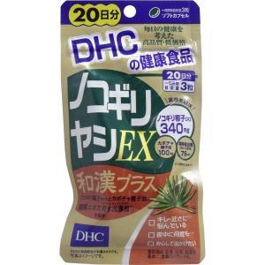 サプリメント ノコギリヤシEX DHC 20日分 60粒 サプリ ソフトカプセル|kanaemina