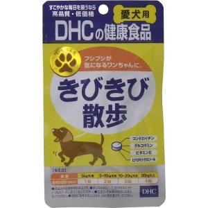 犬用健康補助食品 サプリメント DHC きびきび散歩 チキン&ポーク風味 60粒入|kanaemina
