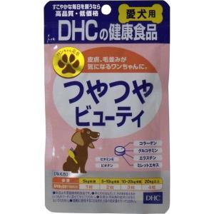 犬用健康補助食品 サプリメント DHC 犬の毛艶 つやつやビューティ チキン&ポーク風味 60粒入|kanaemina