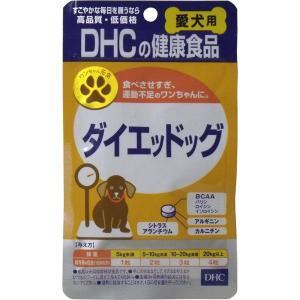 犬用健康補助食品 サプリメント DHC ダイエットドッグ チキン&ポーク風味 60粒入|kanaemina