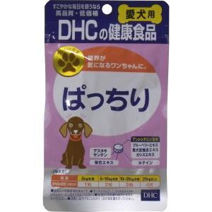 犬用健康補助食品 サプリメント DHC お目目ぱっちり チキン&ポーク風味 60粒入|kanaemina