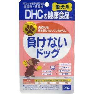 犬用健康補助食品 サプリメント DHC 負けないドッグ チキン&ポーク風味 60粒入 無添加|kanaemina