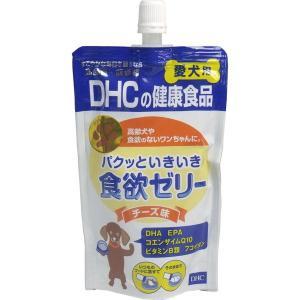 犬用健康補助食品 DHC パクッといきいき食欲ゼリー チーズ味 130g 高齢犬 食欲の無いワンちゃん用|kanaemina
