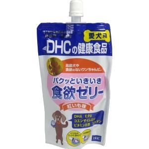 犬用健康補助食品 DHC パクッといきいき食欲ゼリー 紅いも味 130g 高齢犬 食欲の無いワンちゃん用|kanaemina