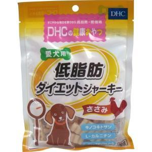 犬用おやつ DHC ダイエットジャーキー ささみ 100g 無添加 国産|kanaemina