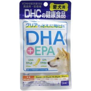 犬用健康補助食品 DHC DHA & EPA 60粒入 無添加 国産 kanaemina