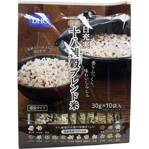 十八穀米 十八雑穀米 18穀米 DHC 国産 個装タイプ 30g×10袋入 炊飯用|kanaemina