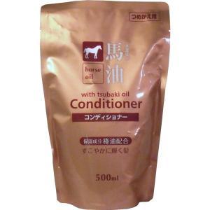 馬油 コンディショナー 椿油配合 詰替え用 500ml|kanaemina