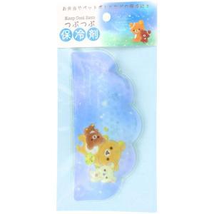 保冷剤 つぶつぶ保冷剤 ミニ 小型 小さい 長方形タイプ リラックマ 1個入 kanaemina