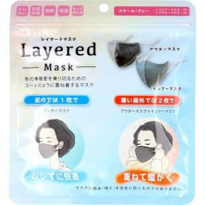 マスク 重ね着レイヤードマスク 秋冬用 小さめ スモール 洗える おしゃれ 抗菌防臭 保湿 蒸れない|kanaemina