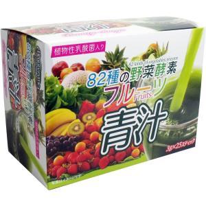 フルーツ青汁 果物 82種の野菜酵素 3g×25スティック 植物性乳酸菌入り|kanaemina