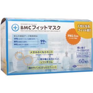 マスク BMC フィットマスク 使い捨てサージカルマスク レギュラーサイズ 60枚入|kanaemina