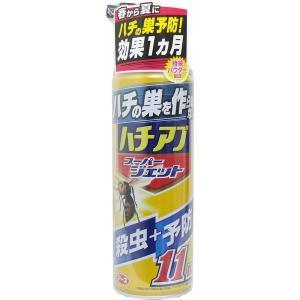 殺虫剤スプレー 予防 蜂の巣を作らせない ハチアブスーパージェット 455ml アース|kanaemina