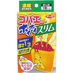 コバエがホイホイ スリム アース コバエ取り 小ばえ対策 駆除 殺虫剤 1個入|kanaemina