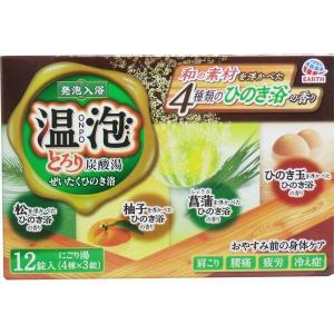 発泡入浴剤 温泡 おんぽう 薬用 とろり炭酸湯 乳白色 ぜいたくひのき浴 4種詰め合わせ 12錠入|kanaemina
