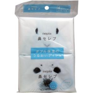 ポケットティッシュ ネピア 鼻セレブ 24枚(12組)×4個パック|kanaemina