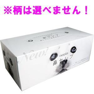 ボックスティッシュ ネピア 鼻セレブティシュ ボックス 400枚(200組) 1個単品|kanaemina