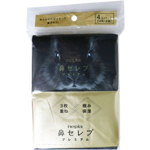 ポケットティッシュ ネピア 鼻セレブ プレミアム 3枚重ね 極み保湿 24枚(8組)×4個パック|kanaemina