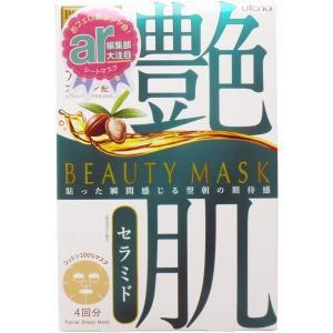 パック プレミアムプレサ ビューティーマスク セラミド28ml 4枚入 フェイスマスク|kanaemina