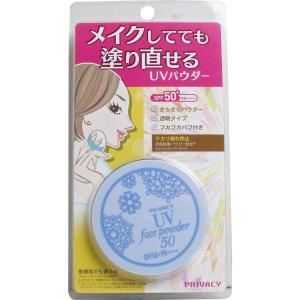 日焼け止めパウダー 顔 UVフェイスパウダー50 フォープラス 3.5g 透明タイプ 日本製|kanaemina