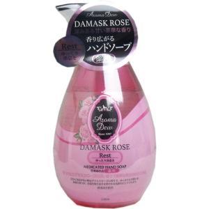 薬用ハンドソープ アロマデュウ ハンドソープ ダマスクローズの香り 260ml|kanaemina