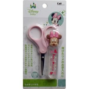 爪切り ベビーミニー 爪切りハサミ ツメキリ 日本製|kanaemina