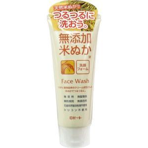■商品説明 天然米ぬかでつるつるに洗おう♪ 100%植物由来のクリーム状石けんと米ぬかでしっとりすべ...