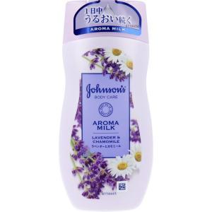 ボディミルク ジョンソンボディケア ドリーミースキン アロマミルク ラベンダーとカモミールの香り 200ml|kanaemina