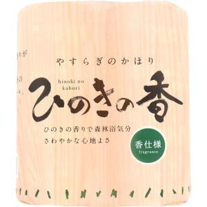 トイレットペーパー 四国特紙 やすらぎのかほり ヒノキの香り ダブル 30m×4ロール|kanaemina