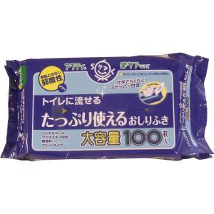 アクティ トイレに流せるおしりふき お尻拭き ウェット 介護用品 ケース 100枚入×12セット|kanaemina