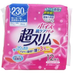 ポイズ 尿取りパッド 尿ケア専用ナプキン 超スリム 女性用 30cm 230cc 特に多い時・長時間も安心用 12枚×12セット|kanaemina