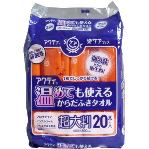 ■商品説明 個包装だから衛生的!1枚でしっかり拭ける!ウェットタイプ! 電子レンジやタオルウォーマー...