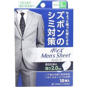 ポイズ 尿取りパッド メンズシート 男性用 極薄2mm ズボンのシミ対策 微量用 5cc 12枚入×12セット|kanaemina