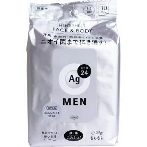 エージーデオ24メン 汗拭きシート メンズ フェイス&ボディ 無香料 30枚入|kanaemina