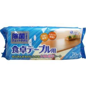 【欠品中】エリエール 除菌できるウェットタオルシート 大判 厚手 食卓テーブル用 70枚|kanaemina