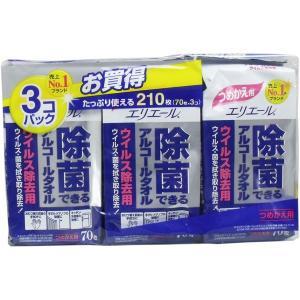 ウェットティッシュ エリエール 除菌できるアルコールタオル ウイルス除去用 詰替用 70枚×3個パック|kanaemina