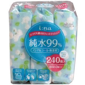 ウェットティッシュ エリエール イーナ 純水99% 80枚×3個パック ノンアルコール 無香料|kanaemina