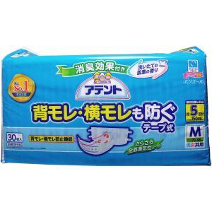 アテント 大人用紙おむつ 背・横モレ防止 テープ止式オムツ 男女共用 Mサイズ 30枚×2セット|kanaemina