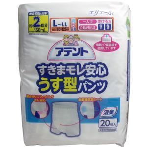 アテント 大人用紙パンツ 薄型 男女共用 L-LLサイズ 20枚×2セット|kanaemina