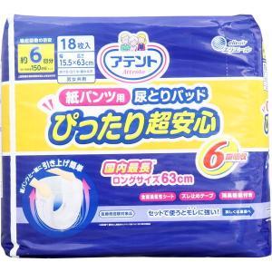 アテント 尿取りパッド 紙パンツ用 尿とりパット ロング 男女兼用 約6回分吸収 18枚×6セット|kanaemina