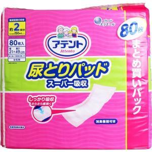 アテント 尿とりパッド 尿取りスーパー吸収パット 女性用 レディース 約2回吸収 80枚×5セット|kanaemina