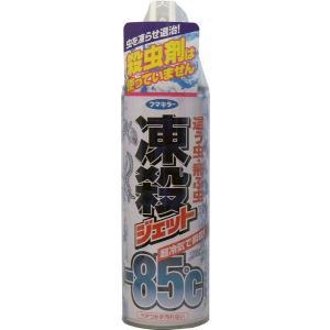 ■商品説明 虫を凍らせて退治! 殺虫剤は使っていません! -85度の瞬間冷却で、虫の動きを止めて駆除...