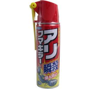 ■商品説明 -60℃の冷却パワーで1秒ダウン! 天然殺虫成分でアリをすばやく駆除! ファルネシルアセ...